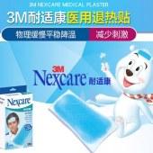 【 美国进口】3M Nexcare耐适康6片装儿童医用退热贴宝宝 物理降温冰宝贴